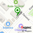 Местоположение компании Олеста