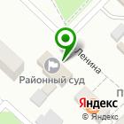 Местоположение компании Анивский районный суд Сахалинской области