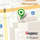 Местоположение компании Сахалин-Элита