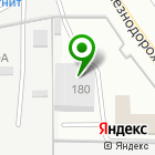 Местоположение компании Сахалинский автомобильный диагностический центр