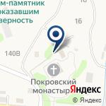 Компания Свято-Покровский мужской монастырь на карте