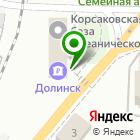 Местоположение компании Восточные рубежи