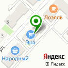 Местоположение компании Флотский
