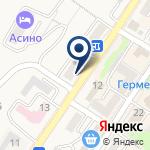 Компания Главное Управление МЧС России по Сахалинской области на карте