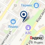 Компания Совхоз Корсаковский на карте