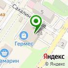 Местоположение компании Сахалин Строй