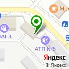Местоположение компании Пристань
