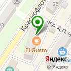 Местоположение компании Советский Сберегательный Союз Регионов, КПК