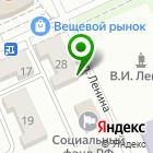 Местоположение компании Ширхан-2