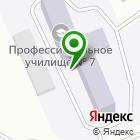 Местоположение компании Камчатский промышленный техникум