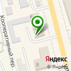 Местоположение компании Елизовская районная типография