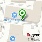 Местоположение компании Немо