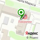 Местоположение компании Тонус-клуб Камчатка