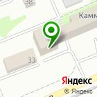 Местоположение компании ПРОФСЕРВИС
