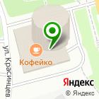 Местоположение компании КамчатскЭнерго