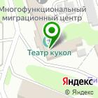 Местоположение компании РегионКамТур