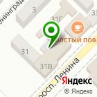 Местоположение компании Народная касса
