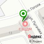 Местоположение компании Северо-Западный Центр доказательной медицины