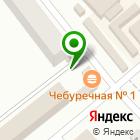 Местоположение компании Магазин хозяйственных товаров на ул. Пикуля