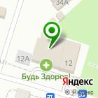 Местоположение компании Радов