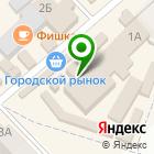 Местоположение компании Промтоварный рынок