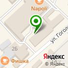 Местоположение компании Акцент