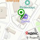 Местоположение компании Компаньоны