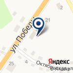 Компания Администрация Ладушкинского городского округа на карте