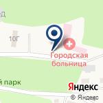 Компания Ладушкинская городская больница на карте