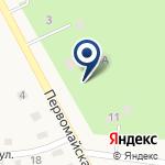Компания Всероссийское общество инвалидов на карте