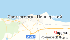Гостиницы города Пионерский на карте