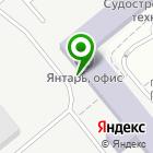 Местоположение компании ПСЗ Янтарь