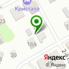 Местоположение компании Сток-центр на Первомайской