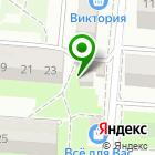 Местоположение компании Продуктовый магазин на ул. Бровцева