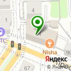 Местоположение компании 39Кенгу.Ру