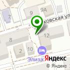 Местоположение компании Продуктовый магазин на Московской