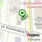 Местоположение компании Уставный суд Калининградской области