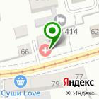 Местоположение компании Бюро судебно-медицинской экспертизы Калининградской области