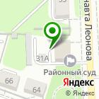 Местоположение компании Центральный районный суд