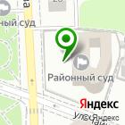 Местоположение компании Ленинградский районный суд