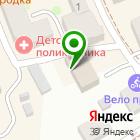 Местоположение компании Зеленоградский районный суд