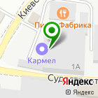Местоположение компании Промторгтехника