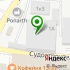 Местоположение компании КД-КлиматСервис
