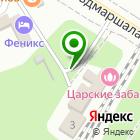 Местоположение компании Статус-Эксперт
