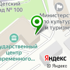 Местоположение компании Квадрат маркетинг