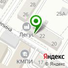 Местоположение компании Мировые судьи Центрального района