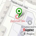 Местоположение компании СОЮЗ Ф.З.