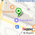 Местоположение компании СЗТЭС