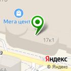 Местоположение компании Балконы Калининграда