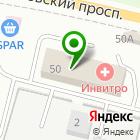 Местоположение компании Шеф Транспорт